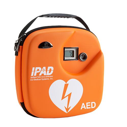 iPAD SP1 Fully-Automatic Defibrillator 3