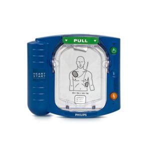 Philips HeartStart HS1 Defibrillator 4